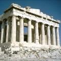 European ruins.jpg